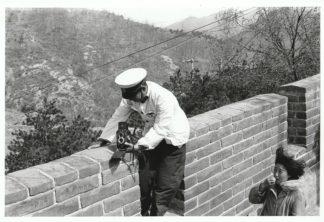 Tirage 01 - Grande Muraille - Mai 1982 - Jean-Benoît Zimmerman - La Nouvelle Chambre Clarie