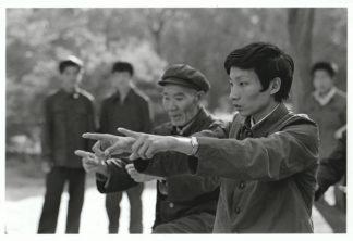 Tirage 09 - Pékin - Mai 1982 - Jean-Benoît Zimmerman - La Nouvelle Chambre Claire
