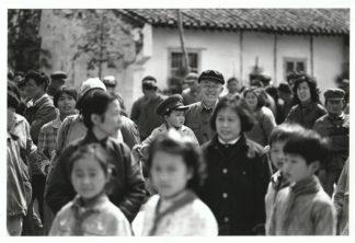 Tirage 12 - Xi Chan - Mai 1982 - Jean-Benoît Zimmerman - La Nouvelle Chambre Claire