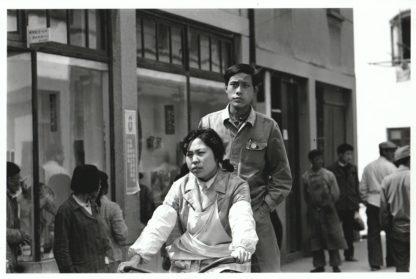 Tirage 16 - Xin Chan - Mai 1982 - Jean-Benoît Zimmerman - La Nouvelle Chambre Claire